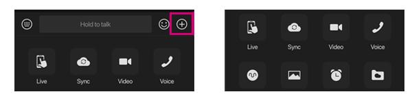 Управление игрушкой партнера через приложение Lovense Remote.