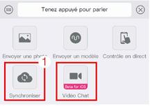 Sexe longue distance est disponible via le bouton Synchroniser ou Video chat.