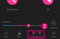 Вы можете выбрать режим Секса на Расстоянии в приложении Lovense Remote.