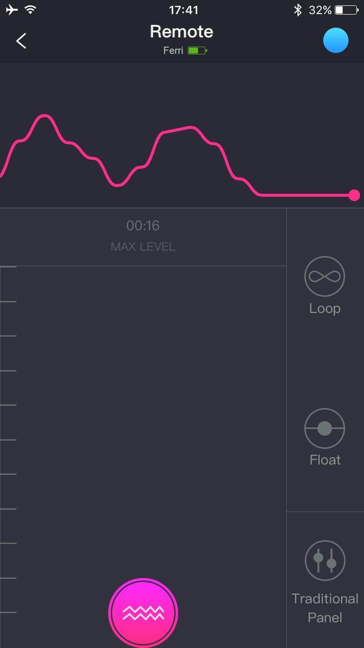 Lovense Remoteアプリのスクリーンショット:タップとスライドコントロール
