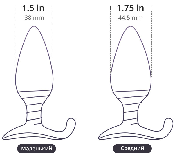 Hush oт Lovense выпускается в двух размерах: 3,8 см или 2,5 см в диаметре в самом широком месте.