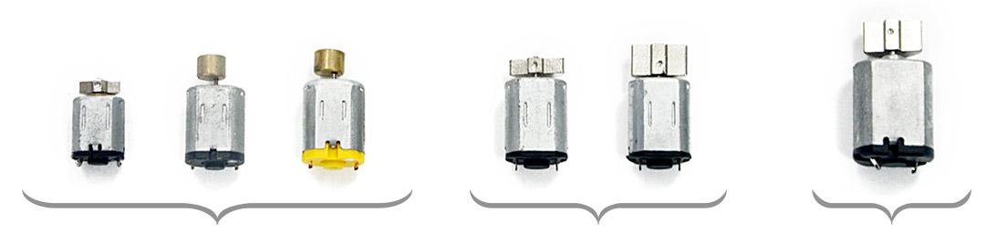 Motor de Hush comparado con otros del mercado.