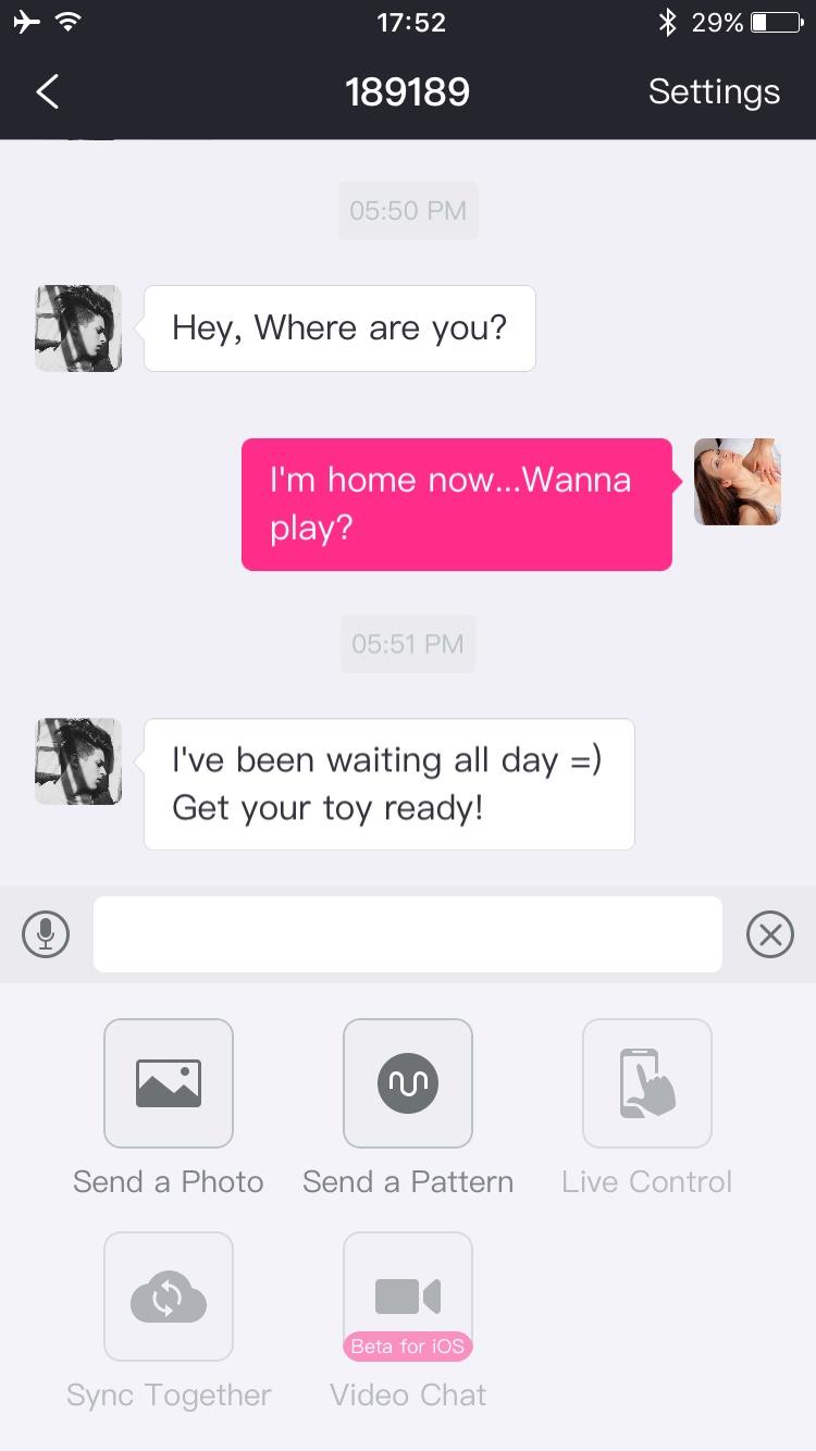 Скриншот приложения Lovense Remote: управление на расстоянии.