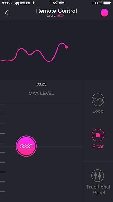 Lovense Remoteのアプリのスクリーンショット:長距離コントロールオプションン